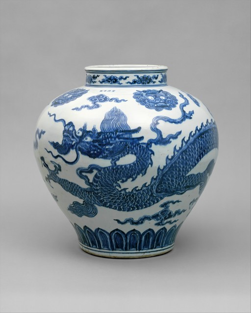 Unknown Chinese, 'Jar with Dragon', early 15th century, The Metropolitan Museum of Art