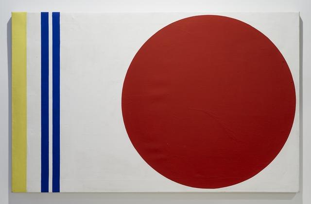 , 'Sangre de Toro ,' 1979 , Henrique Faria Fine Art