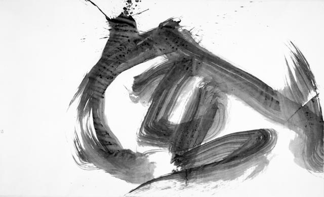 , 'Kaze (wind) ,' 1968, Whitestone Gallery