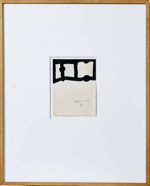 Eduardo Chillida, 'Untitled', 1995, Galería Marita Segovia