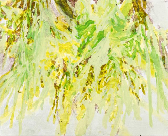 , 'Wall Plant 10,' 2015, Yiri Arts
