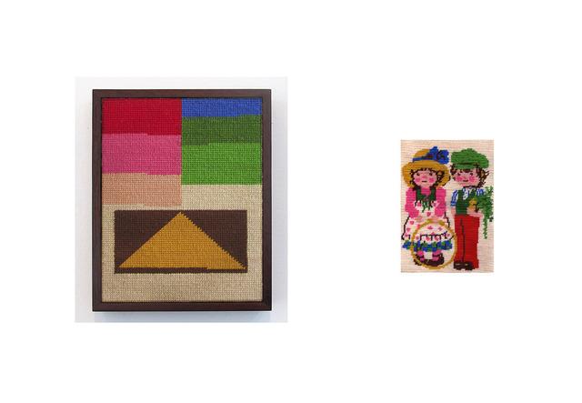 , 'niña con aro y niño con zanahorias,' 2013, Wu Galeria