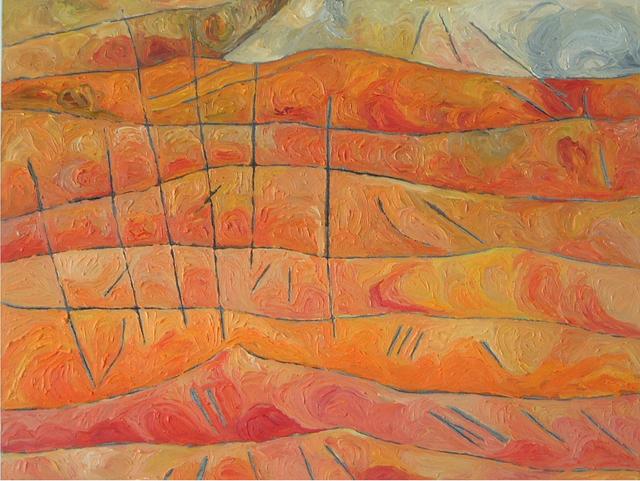 , 'Another Heat,' 2006, Atrium Gallery