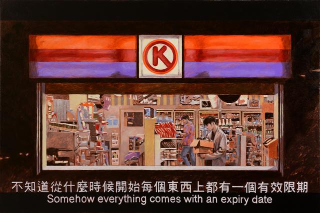 , 'Chungking Express - Expiry Date,' 2016, Eli Klein Gallery