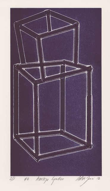 , 'Azulejo grafico #12,' , Buchmann Galerie Lugano