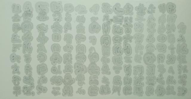 , 'Sheng jing No.03 剩經之三,' 2014, Galerie du Monde