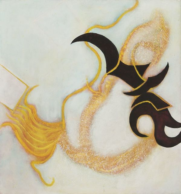 , 'The Golden Anchor Escapes,' 2009-2010, Hollis Taggart
