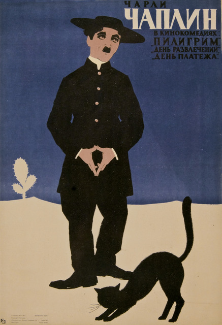 , 'The Pilgrim / Payday - Russian Charlie Chaplin Poster,' ca. 1923, Omnibus Gallery