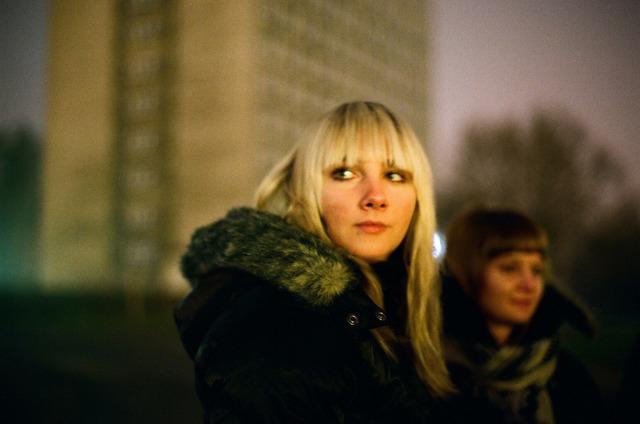 , 'Disco,' 2008, Lia Rumma