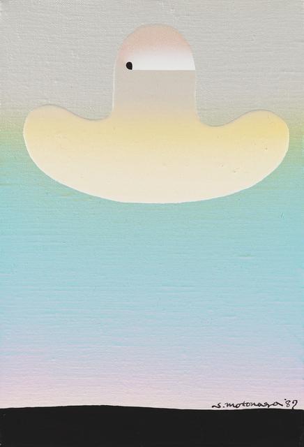 , 'Silver above,' 1987, De Primi Fine Art