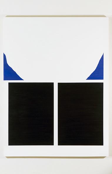 , 'Sin Titulo II,' 2016, Galería Tiro Al Blanco