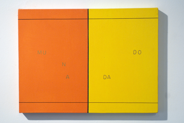 , 'Mudo / Nada,' 1979-2016, Baró Galeria