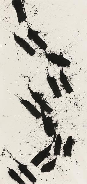 , 'Flow,' 2019, Hakgojae Gallery
