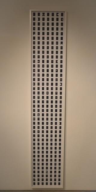 , 'Diaporama II,' 2013, Galería del Paseo