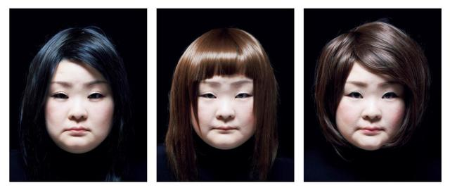 , ' SET #26 from the series Facial Signature,' 2015, ROSEGALLERY