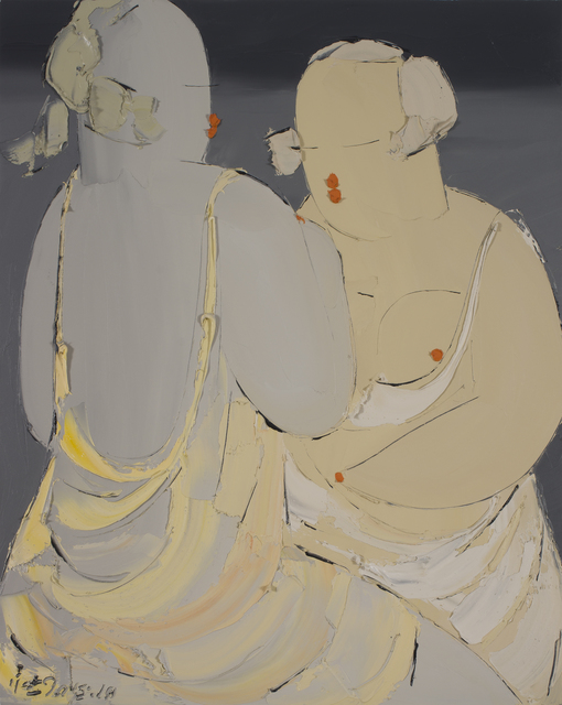 , 'Untitled - IV,' 2015, ArtCN