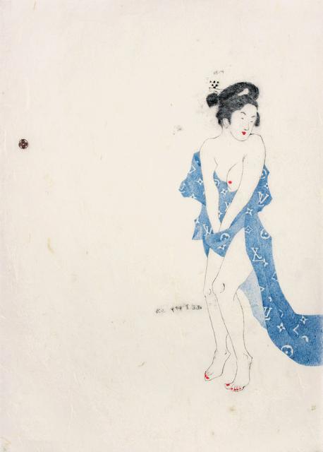 , 'La beauté-1,' 2014, Galerie Liusa Wang