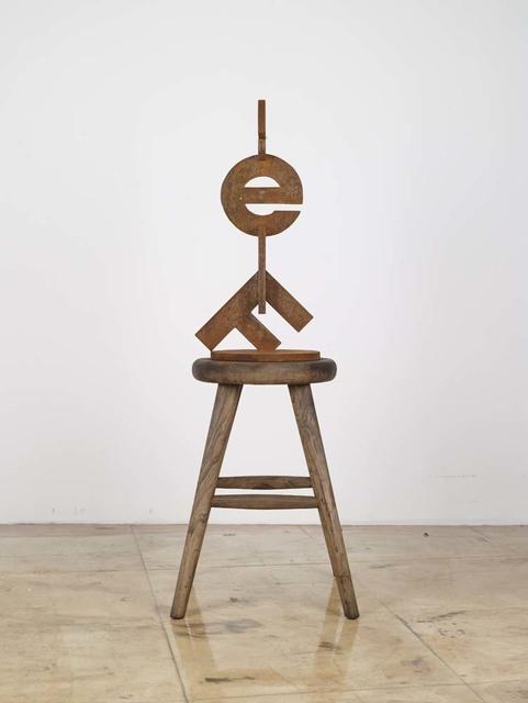 Huang Rui, 'FRee', 2015, Danysz Gallery