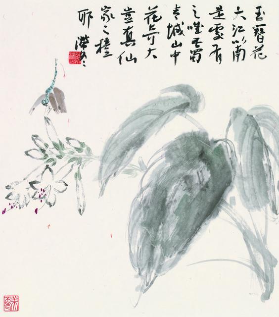 , '玉簪蜻蜓,' 2013, YuShan Tang Gallery