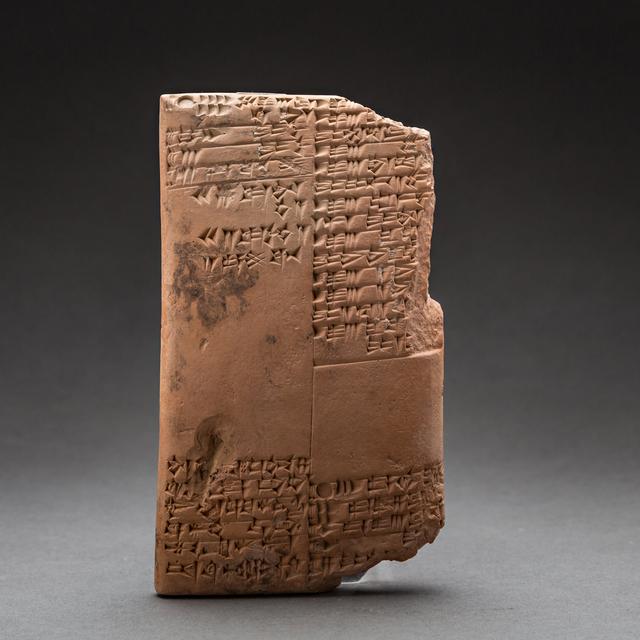 , 'Sumerian Cuneiform Tablet ,' 2027 BC, Barakat Gallery
