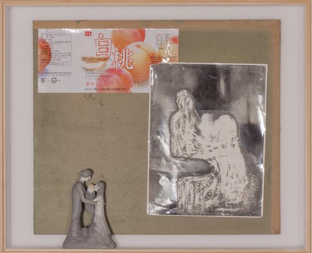 , 'Momohada,' 2017, Micheko Galerie