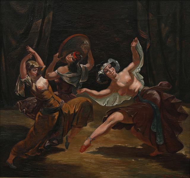 Lado Gudiashvili, 'Characteristic Dance', 1950, Baia Gallery