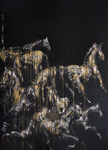 , 'Mélodie Nocturne 2 (Night-Time Melody 2),' 2013, Artistics