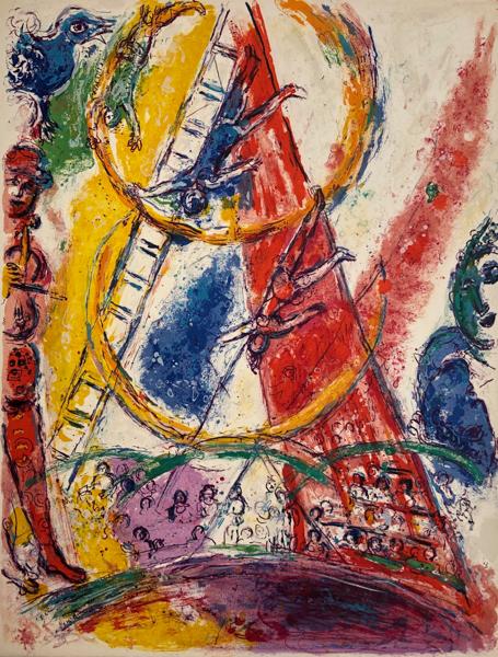 , 'Le Cirque M. 524,' 1967, Galerie d'Orsay