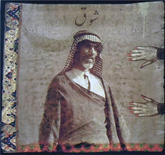 , 'Longing,' 2014, Dar Al-Anda Art Gallery