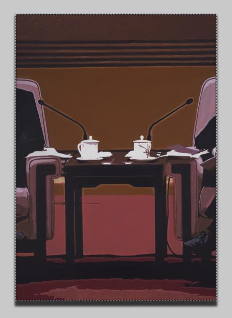 , 'Surveillance and Panorama #31,' 2018, Tang Contemporary Art