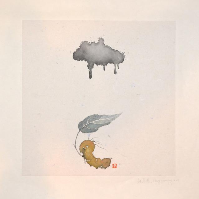 Zhang Yuanfeng, 'Rainy Season', 2014, Ronin Gallery