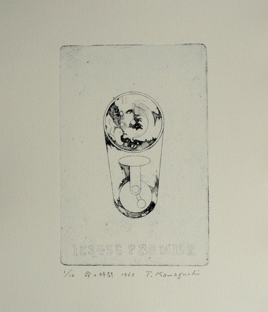 , 'Time of Life,' 1963, SNOW Contemporary