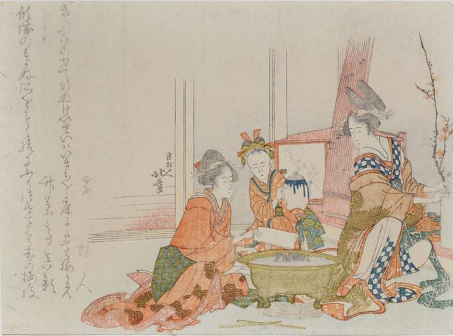 Katsushika Hokusai, 'Courtesan Holding Blossoming Plum Branch', ca. 1798, Ronin Gallery