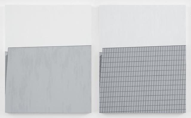 , 'Glass House II,' 2017, SVA Galleries