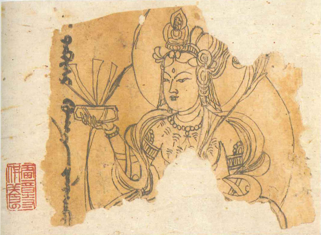 , 'Illustration of Avalokiteśvara,' probably 11th–12th century, Princeton University Art Museum