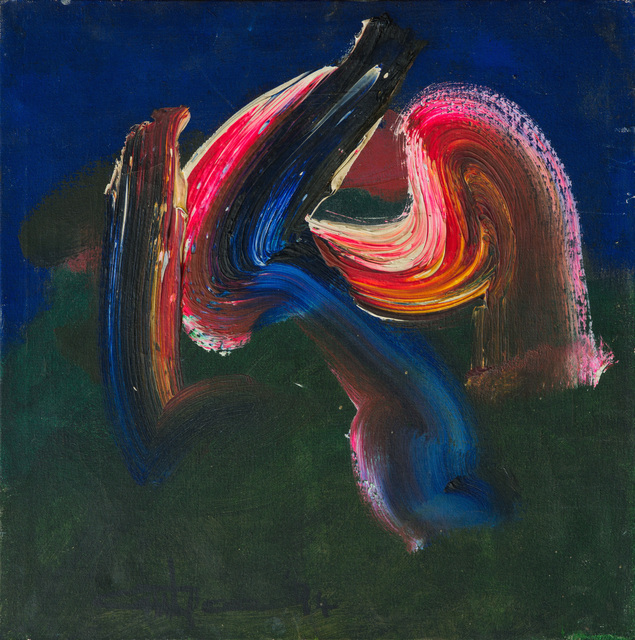 , '786,' 1994, Eye For Art Houston