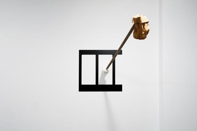 , 'Prótesis (Brazo mecánico),' 2015, Sabrina Amrani