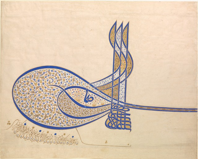 Unknown Artist, 'Tughra (Official Signature) of Sultan Süleiman the Magnificent (r. 1520–66)', ca. 1555–1560, The Metropolitan Museum of Art