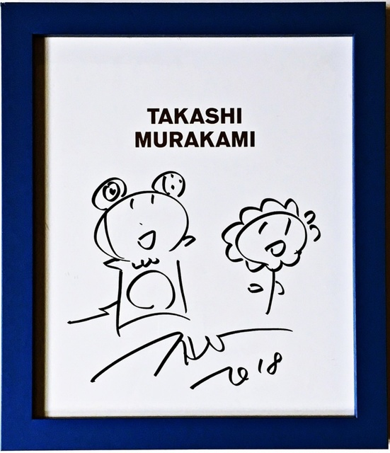 Takashi Murakami, 'Mr. Dob and Flower Drawing', 2018, Alpha 137 Gallery Auction