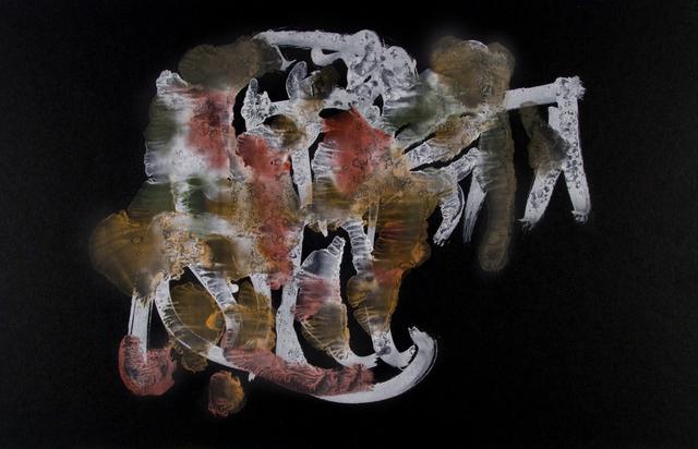 , 'Untitled,' 1955, Bruce Silverstein Gallery