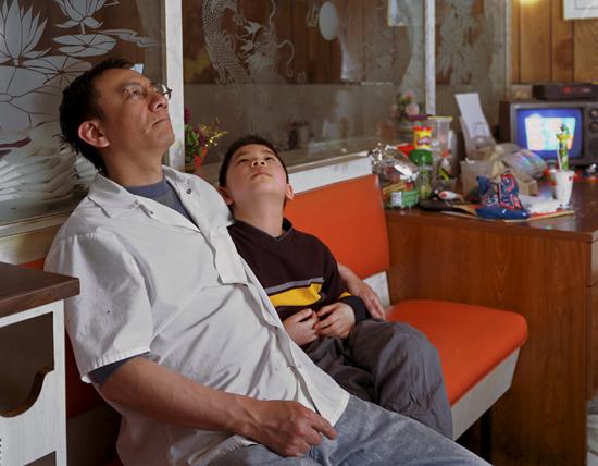 Ka-Man Tse, 'Untitled (father and son; Kingston, NY)', 2003, Rubber Factory