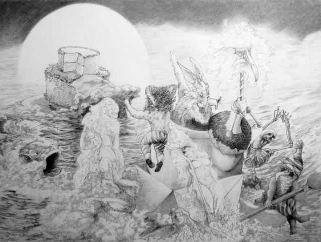 , 'Meridian Passing (Study),' 2014, Ro2 Art