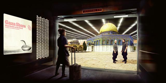 , 'Jerusalem Floor,' 2012, Lawrie Shabibi