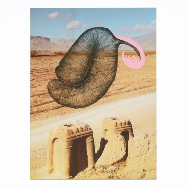 , 'Naghshe Rostam / fragment,' 2018, Parasol unit foundation for contemporary art