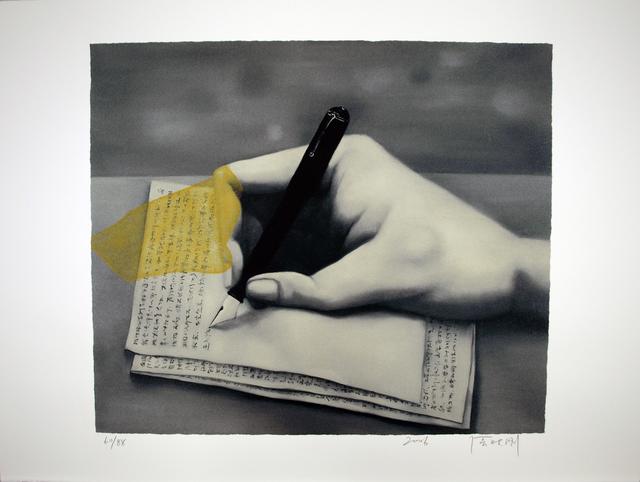, 'One Week No. 4-II,' 2006, Galerie Raphael