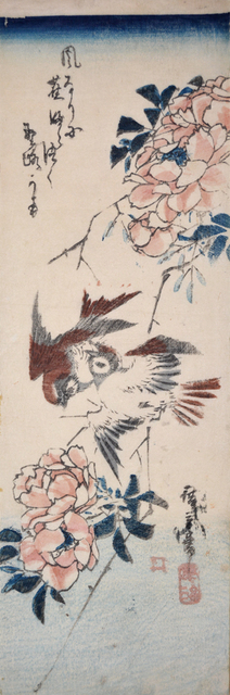 , 'Sparrows and Wild Rose,' ca. 1844, Ronin Gallery