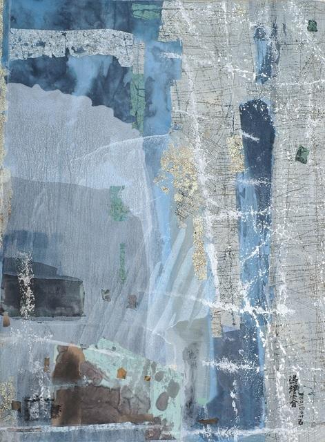 Fong Chung-Ray 馮鍾睿, '14-25 ', 2014, Galerie du Monde