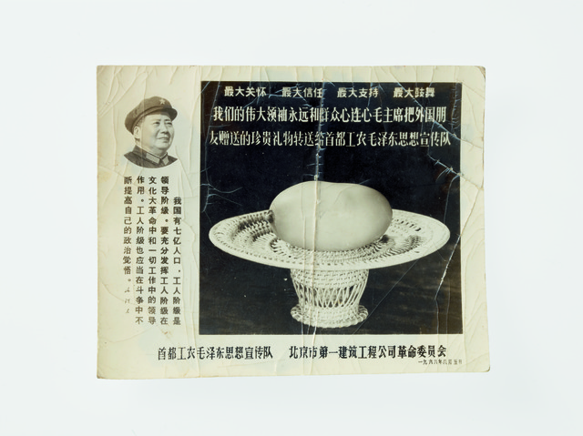 'Small photograph of mangoes, Sep. 1968', 1968, China Institute Gallery