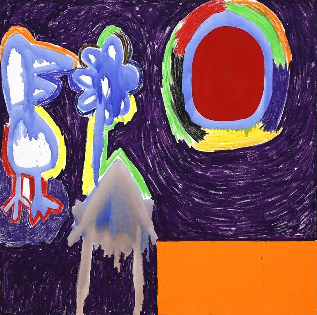 , 'Untitled 1/4,' 2016, Galerie Krinzinger