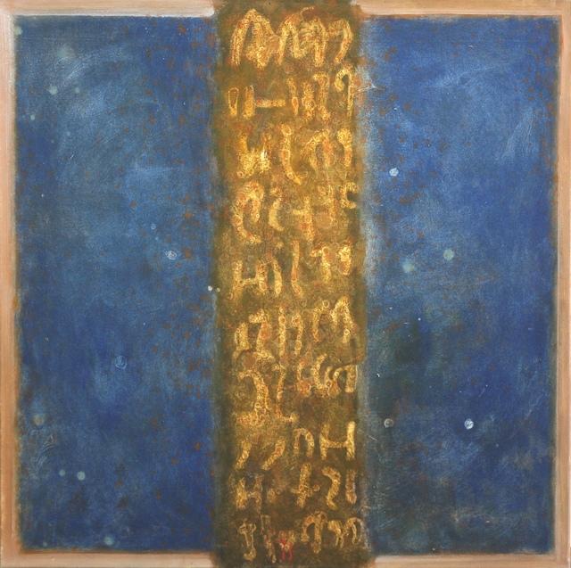 Bernhard Zimmer, 'AWH 102', 2014, Artspace Warehouse